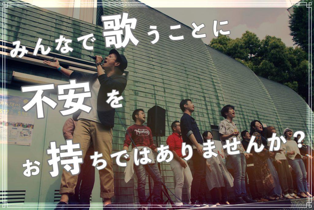 千葉ゴスペルU.P.beat